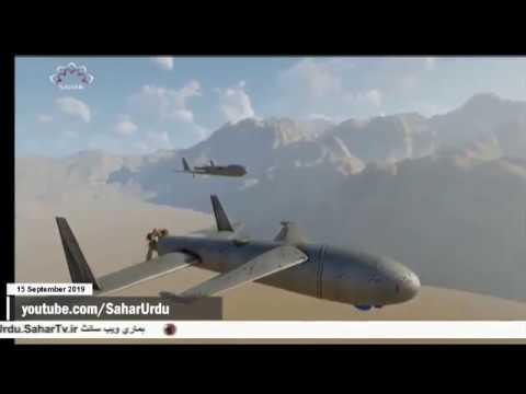 آرامکو پر یمنی ڈرون  حملے کی غیر معمولی اہمیت  - 15 ستمبر 2019 - Urdu