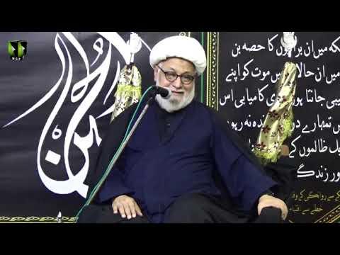 [09] Topic: Tajale e Quran Dar Karbala | H.I Ghulam Abbas Raesi | Muharram 1441/2019 - Urdu