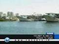 Sea blockade puts Gaza fishermen in trouble - 01Aug09 - English