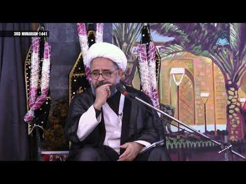 [03] Topic: Tareek e Imamat | H.I Allama Amin Shaheedi | Muharram 1441/2019 - Urdu