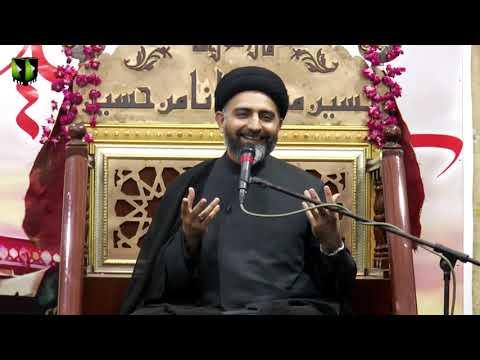 [02] Topic: Hudood e Nizaam e Elahi | Moulana Nusrat Bukhari | Muharram 1441/2019 - Urdu