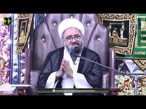 [04] Topic: Wilayat e Ahlebait (as) | H.I Muhammad Amin Shaheedi | Muharram 1441/2019 - Urdu