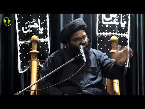 [08] Topic: Falsfa e Ghaibat-e-Imam or Hamari Zimadari | H.I Kazim Abbas Naqvi | Muharram 1441 - Urdu