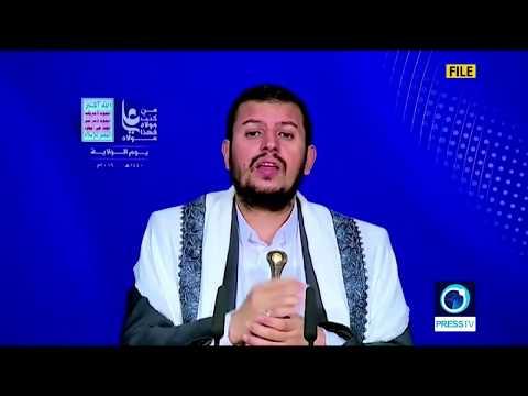 """[22 September 2019] Houthi vows \""""crushing response\"""" to Saudis - English"""