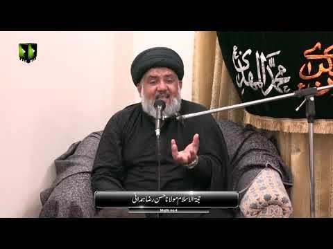 [04] Topic: Marifat e Taheed wa Wilayat  |H.I Hassan Raza Hamdani | Muharram 1441 - Urdu