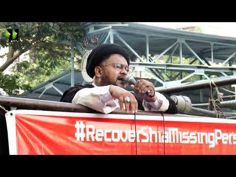 [Speech] جبری گم شدہ اسیران ملت جعفریہ کی بازیابی کیلئے احتجاجی مظاہر�