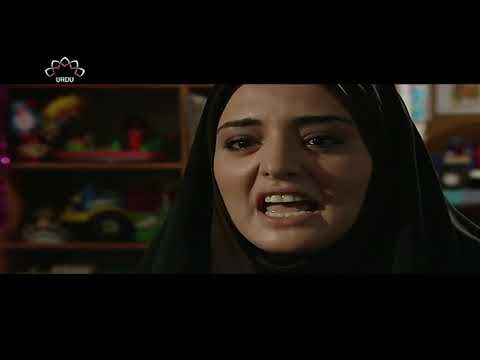 [ Irani Drama Serial ] Stayesh | ستائیش - Episode 30 | SaharTv - Urdu