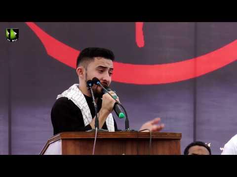 [Youm-e-Hussain as] Ahmed Raza Nasiri | Karachi University | Muharram 1441 - Urdu