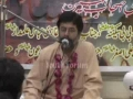 Main Hussain Hoon - Mukhtar Hussain 2009 - Manqabat Urdu