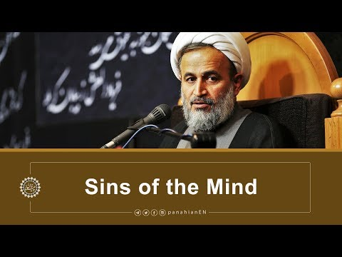 [Clip] Sins of the Mind | Agha Alireza Panahian 2019 Farsi Sub English