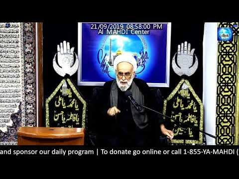[Majlis 1/10] Haider Ali Jawadi | Al Mahdi Islamic Center Toronto Muharram 1441/2019 Urdu