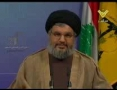 Sayed Hassan Nasrallah - Speech at Graduation Ceremony - Arabic