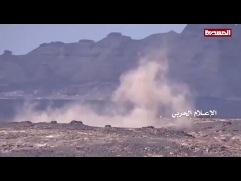 [29/09/19] Houthis inflict heavy casualties on Saudis - English