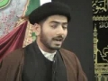 Knowledge of Hazrat e Fizza  - aga Raza Jan Kazmi - English