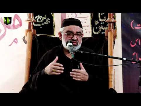 [03] Topic: Islami Tarbiyat Kay Marahil Or Bunyadi Usool | H.I Ali Murtaza Zaidi | Safar 1441 - Urdu