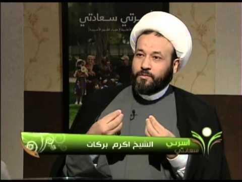 المهر و الزفاف - Arabic