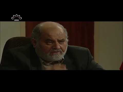 [ Irani Drama Serial ] Stayesh | ستائیش - Episode 32 | SaharTv - Urdu
