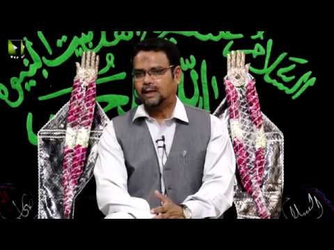 [05] Topic: Imam Ali (as) Mazloom Tareekh | Dr. Zahid Ali Zahidi | Muharram 1441/2019 - Urdu