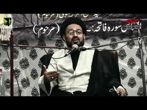 [Majlis] Topic: Imam Ali (as) Ke Nigah May Imtehan e Zindagi | H.I Sadiq Taqvi | Muharram 1441 - Urdu