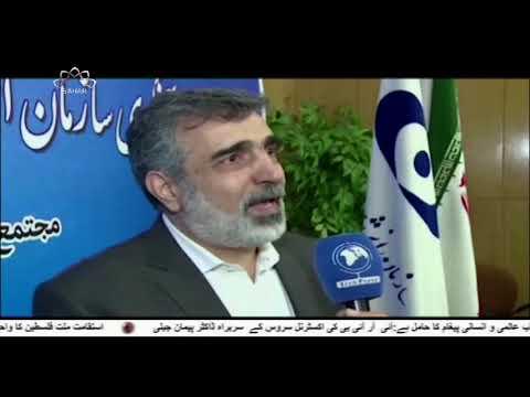 ایران  ایٹمی معاہدے پر عمل درآمد میں کمی کا سلسلہ جاری رکھے گا- محک�