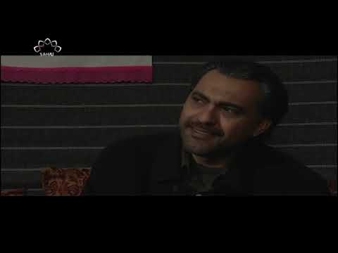 [ Irani Drama Serial ] Stayesh | ستائیش - Episode 36 | SaharTv - Urdu