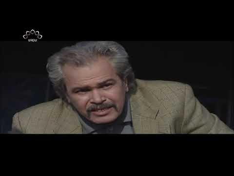 [ Irani Drama Serial ] Stayesh   ستائیش - Episode 40   SaharTv - Urdu