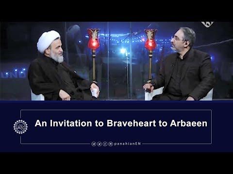 [Clip] An Invitation to Braveheart to Arbaeen |Agha Alireza Panahian Oct.06,2019 Farsi Sub English
