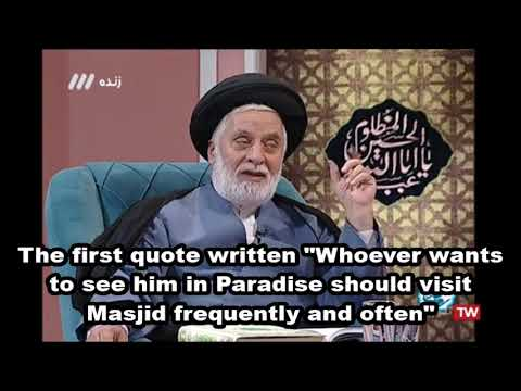 Go to Masjid to Go to Paradise eng subtitle
