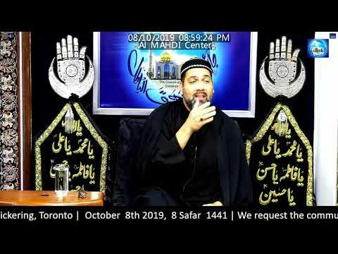 [Majlis 01] Maulana Syed Asad Jafri  Shahadat Bibi Sakina S.A 2019 English
