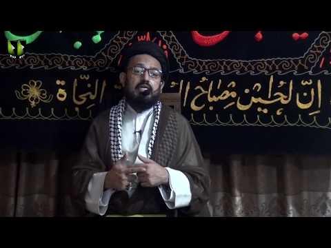 [01] Topic: Imam (aj) kay Liey Tayyari Or Rouhani Rabta | H.I Sadiq Taqvi | Safar 1441 - Urdu