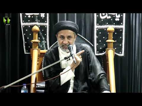 [02] Topic: Karbala Sirat e Mustaqeem | H.I Muhammad Haider Naqvi | Safar 1441 - Urdu