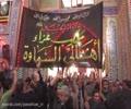 [Clip] پیروزی در راه است! | علیرضا پناهیان - Farsi