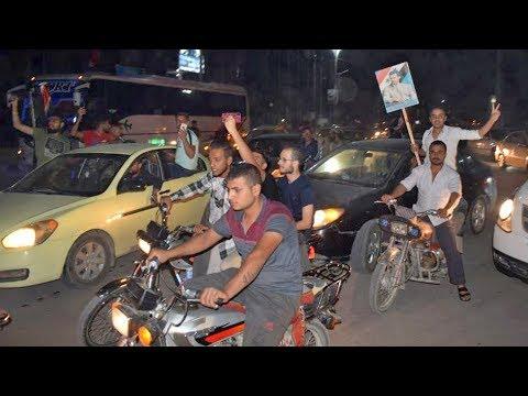 [17/10/19] Syrians celebrate as government forces enter Kobani - English