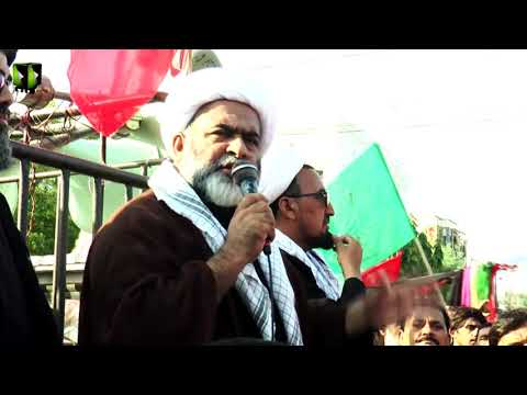 [Speech] Moulana Mukhtar Imami | Protest for Shia Missing Persons | Arbaeen 1441 | Karachi - Urdu