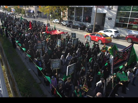 Arbaeen Walk Toronto - Oct  20, 2019 - Full Coverage - All Languages