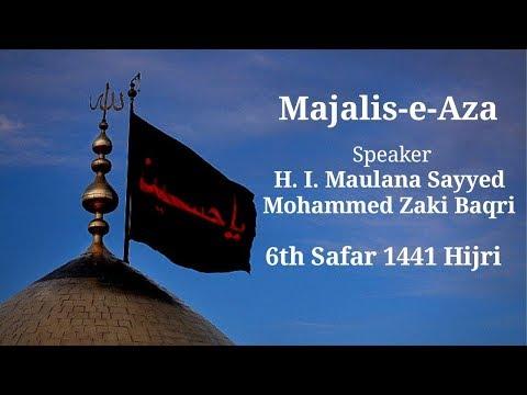 #5 [Emotional Intelligence] H. I. Maulana Sayyed Mohammed Zaki Baqri - Safar 1441 AH - Urdu