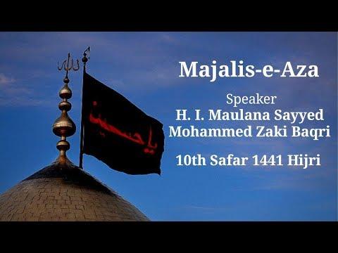 #9 [Emotional Intelligence] H. I. Maulana Sayyed Mohammed Zaki Baqri - Safar 1441 AH - Urdu
