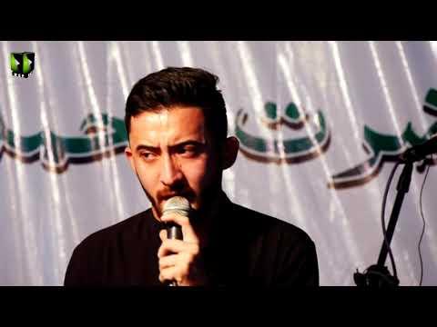 [Salam] Ummat Mitta Rahi Hai Aasaar Panjtan Kay   Br. Ahmed Nasiri - Urdu