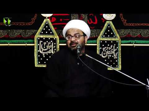 [04] Topic: Risalat, Wilayat Or Malukiyat   H.I Muhammad Raza Dawoodani   Safar 1441 - Urdu