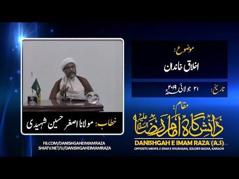 Akhlaq e Khandan - Molana Asghar Shaheedi - Urdu