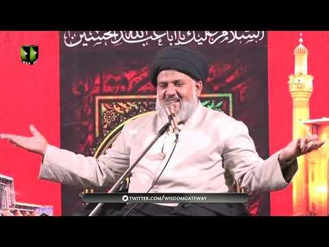 [02] Topic: Farsh-e-Aza ki Ahmiyat   H.I Hassan Raza Hamdani   Safar 1441-2019   Urdu