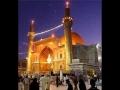 FEMALE VOICE Faizan-E-Ahlul Baith Part 4 by Masooma Raza -Urdu