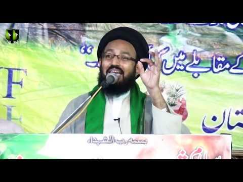 [Speech] Eid e Zehra (sa) , Difa e Wilayat Wa Marjaeyat Rally | H.I Sadiq Raza Taqvi - Urdu