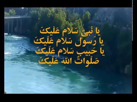 Milad al-Nabi