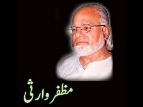 [Naat] Mera to sub kuch mera Nabi SAWAW ha By Muzaffar Warsi Urdu