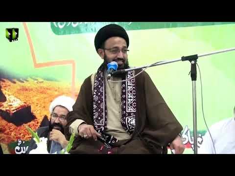 [Jashan e Sadiqain] Topic: Ishq-e-Rasool (saww) Kay Taqazay Or Zimadariyan | H.I Sadiq Raza Taqvi - Urdu
