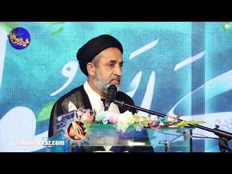 Molana Hafiz Syed Haider Naqvi | Khatm-e-Nabuwat, Wahdat-e-Ummat Conference 1441/2019 Urdu
