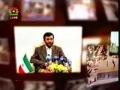 Political Analysis - Zavia-e-Nigaah - 7th Sept - Urdu