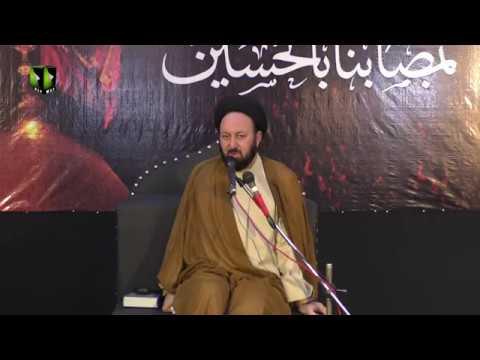 [01]Kya Hum bhi Rasool Allah kay Sahabi ban Saktay Hain? | Dr. Molana Ali Hussain Madni|Rabi ul Awal 2019-1441| Urdu