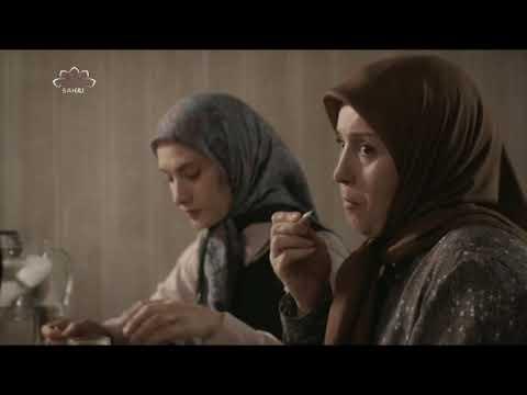 [ Irani Drama Serial ] Nafs |  نفس  - Episode 04 | SaharTv - Urdu